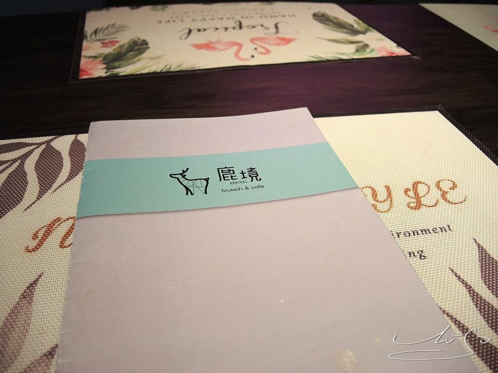 2018.12.02 鹿境早午餐 Arrival Brunch %26; Cafe (62).JPG