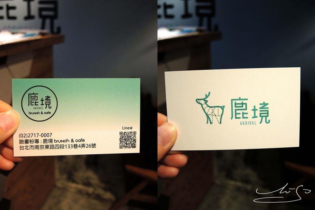 2018.12.02 鹿境早午餐 Arrival Brunch %26; Cafe (59).JPG