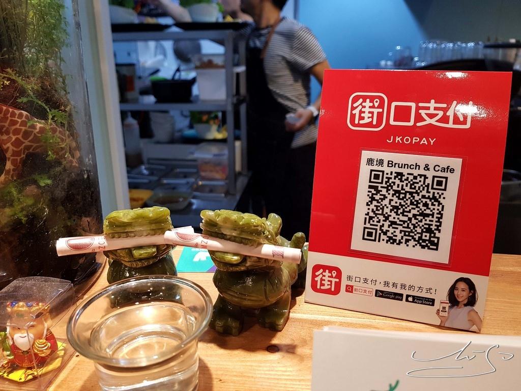 2018.12.02 鹿境早午餐 Arrival Brunch %26; Cafe (46).jpg