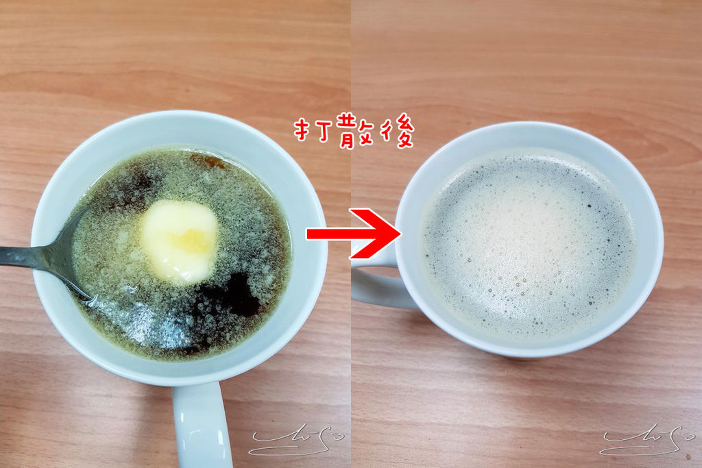 啡.天然濾掛式防彈咖啡 (15).jpg