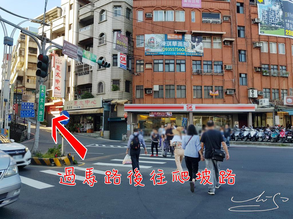 丹頂豆 (3).jpg