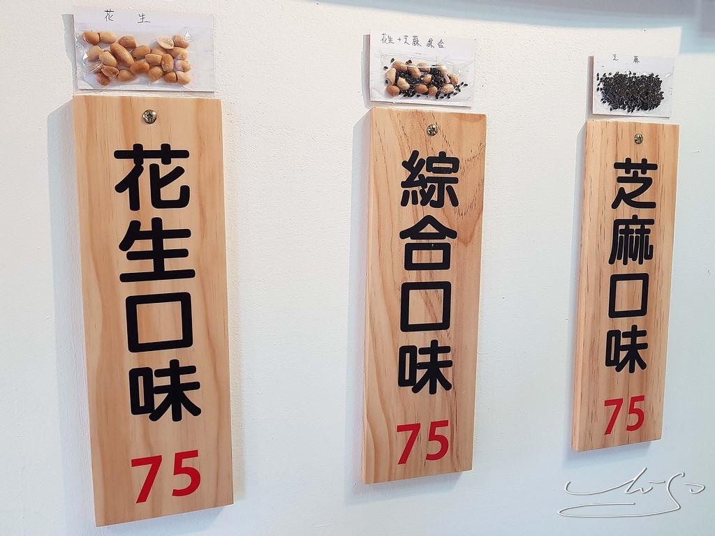 丹頂豆 (36).jpg