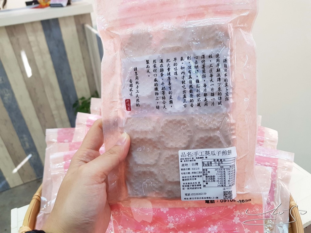 丹頂豆 (20).jpg