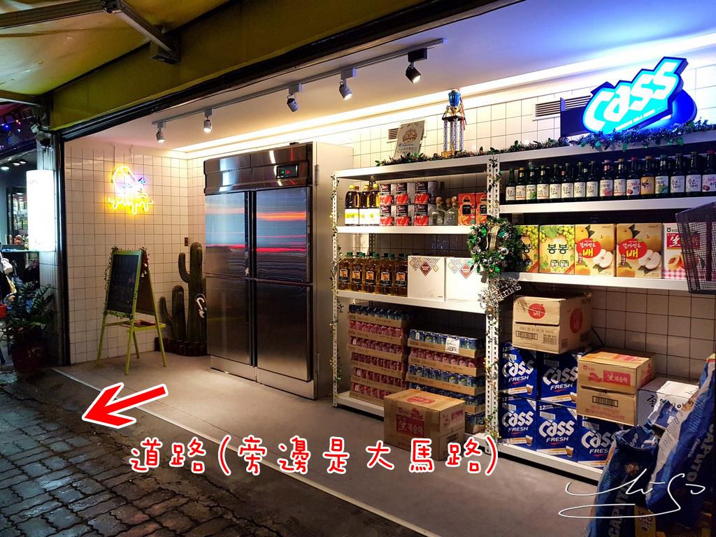 YELO Seoul Bistro 首爾餐酒館 (2).jpg