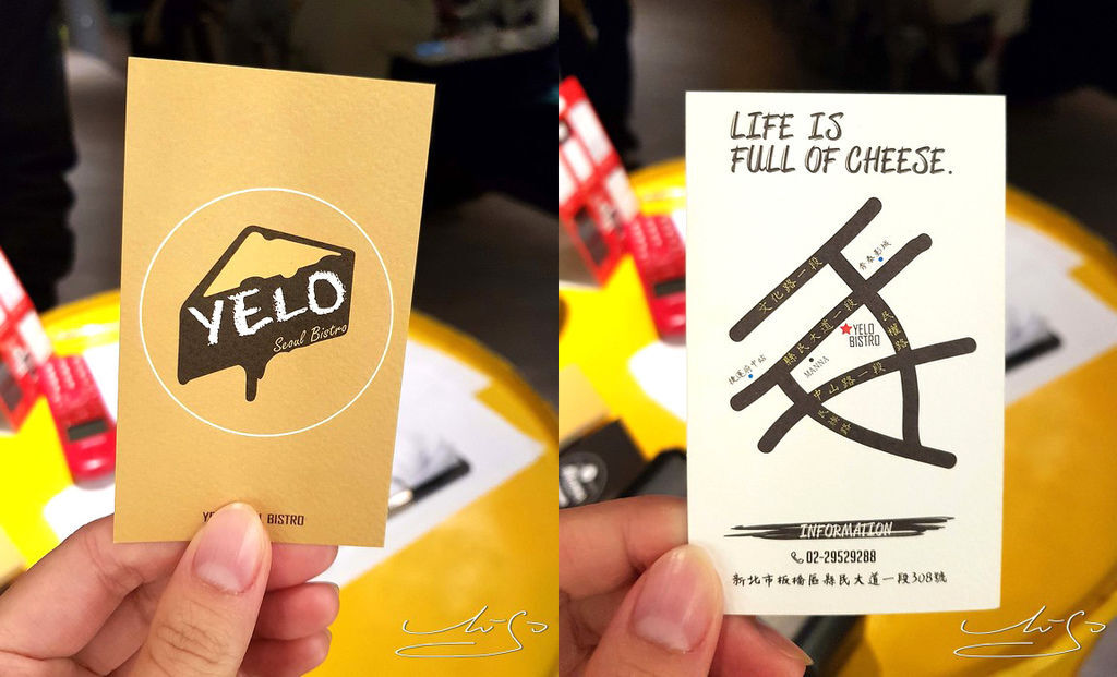 YELO Seoul Bistro 首爾餐酒館 (19).jpg