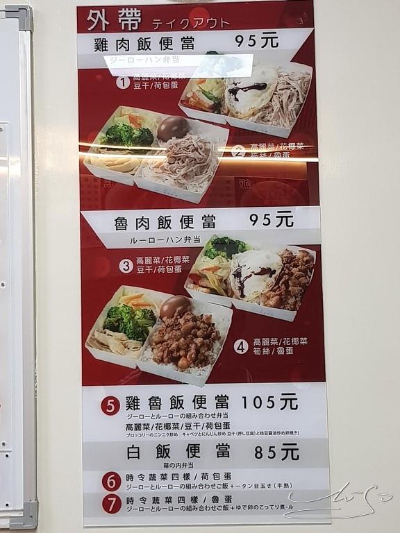 梁記嘉義雞肉飯 (29).jpg