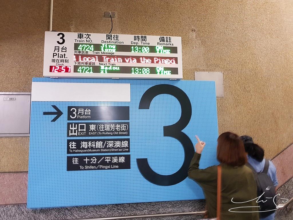 基隆一日遊 (9).jpg