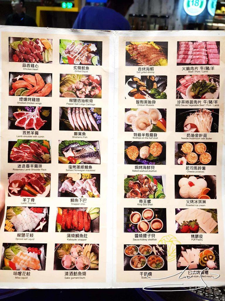 天外天燒烤鍋物 (65).jpg