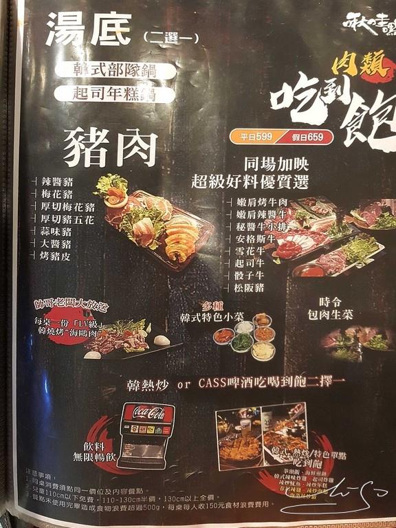 啾哇嘿喲 韓式烤肉專門店 (54).jpg