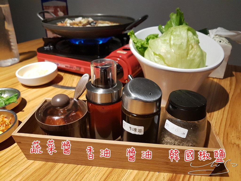 啾哇嘿喲 韓式烤肉專門店 (12).jpg