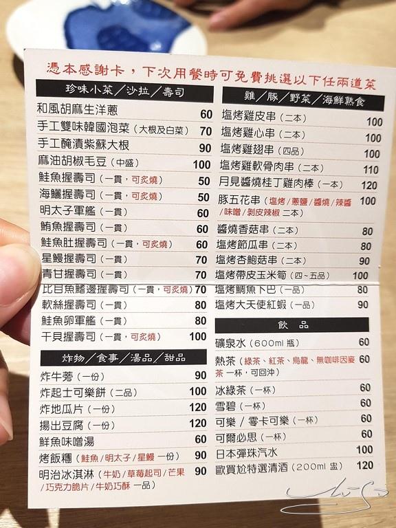 歐買尬日式海鮮串燒 (2).jpg