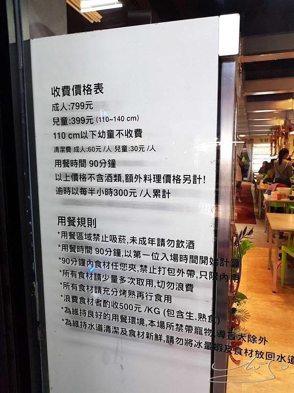 蝦犇 台式流水蝦 (27).jpg