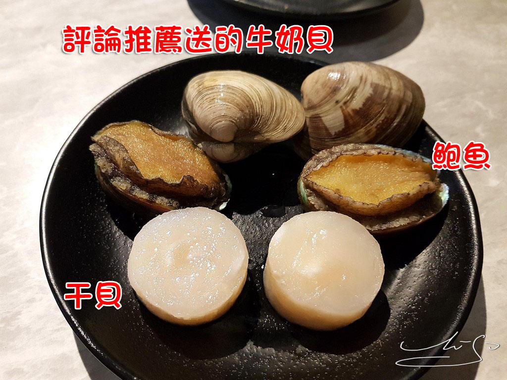 蝦犇 台式流水蝦 (20).jpg