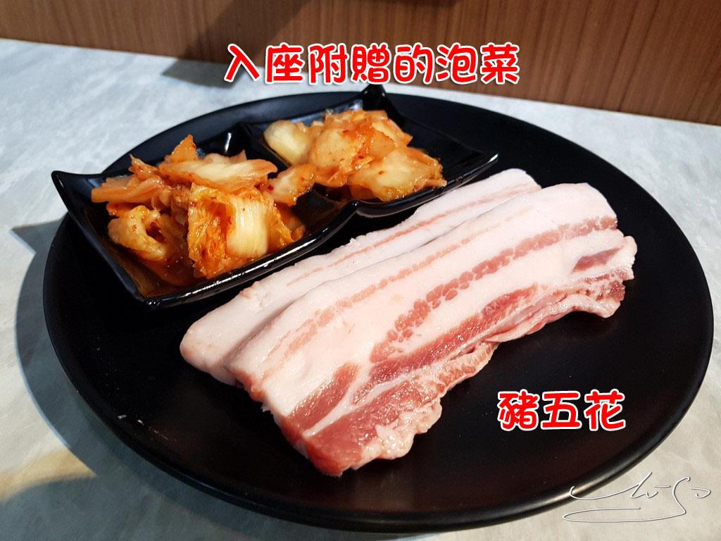 蝦犇 台式流水蝦 (22).jpg
