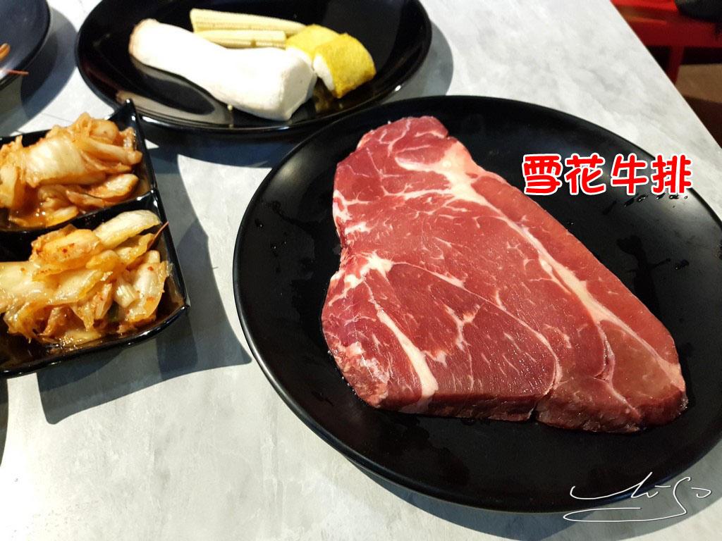 蝦犇 台式流水蝦 (37).jpg