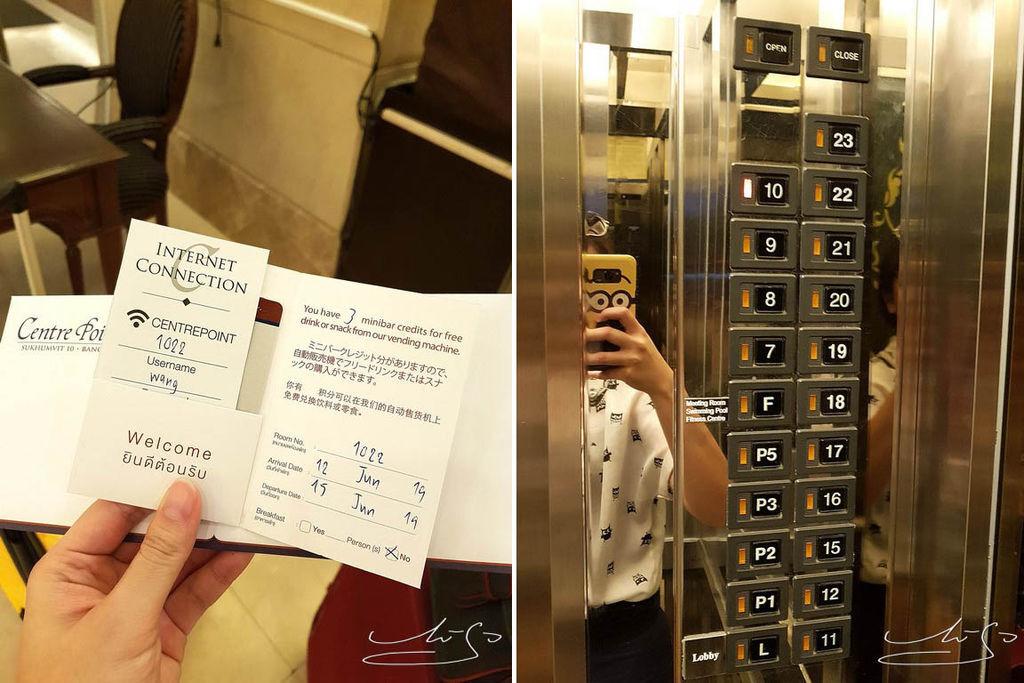 Centre Point Hotel Sukhumvit 10 (8).jpg