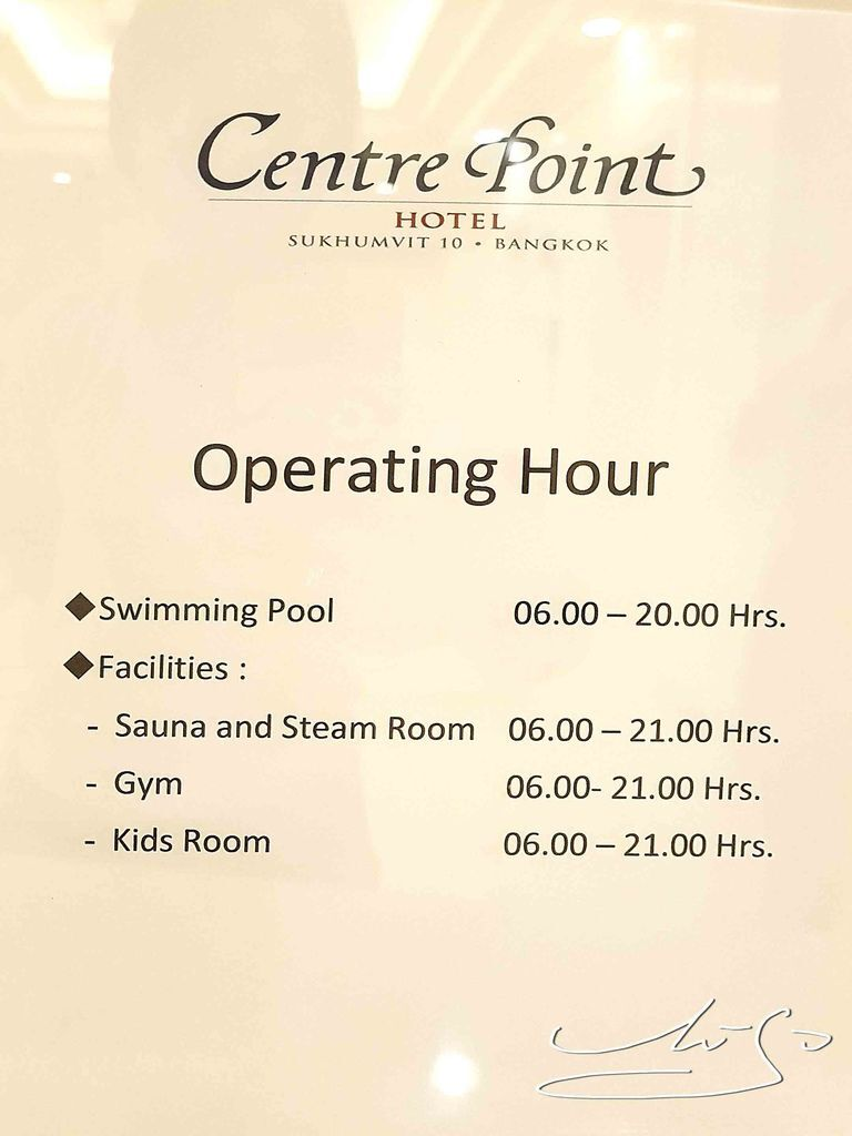 Centre Point Hotel Sukhumvit 10 (28).jpg