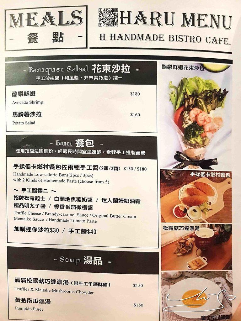 春日田CAFE (68).jpg