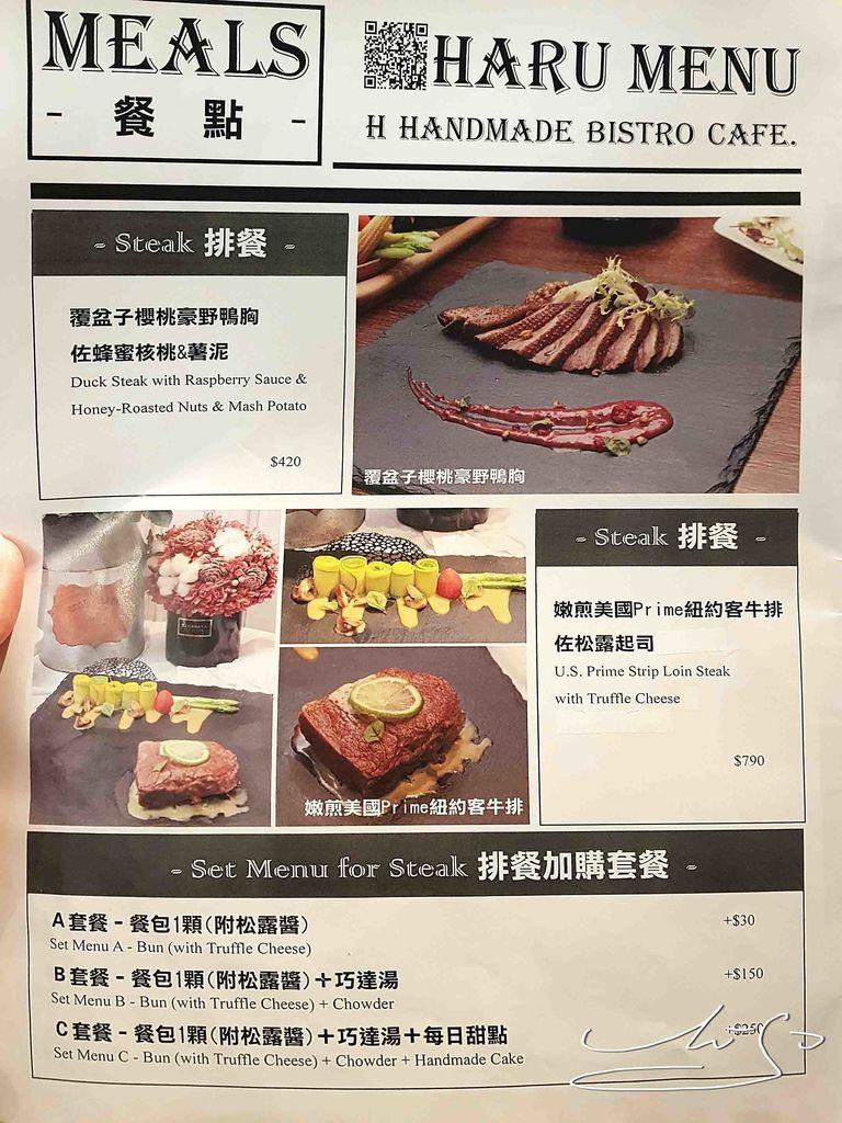 春日田CAFE (72).jpg