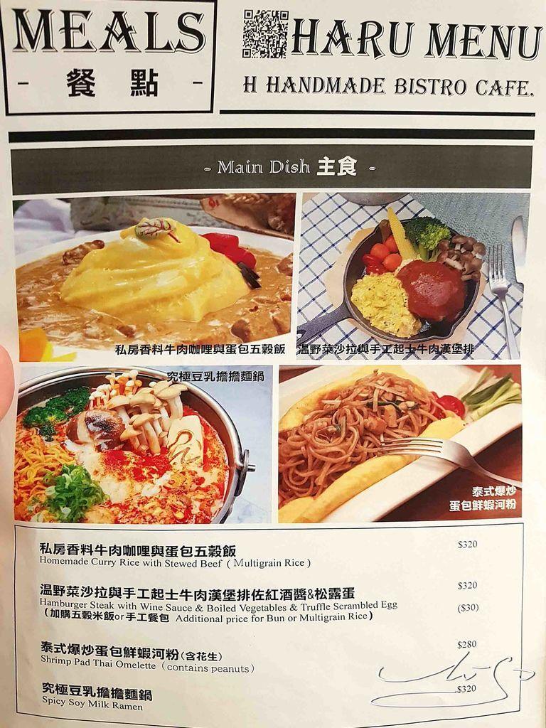 春日田CAFE (70).jpg