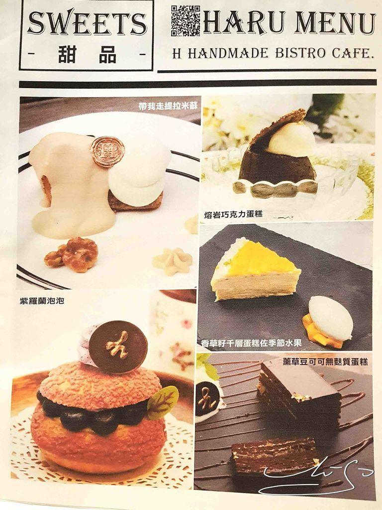 春日田CAFE (77).jpg