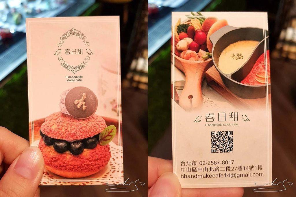春日田CAFE (39).jpg