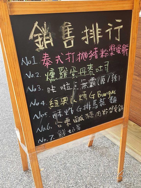 Om shine 歐米夏早餐店 (11).jpg