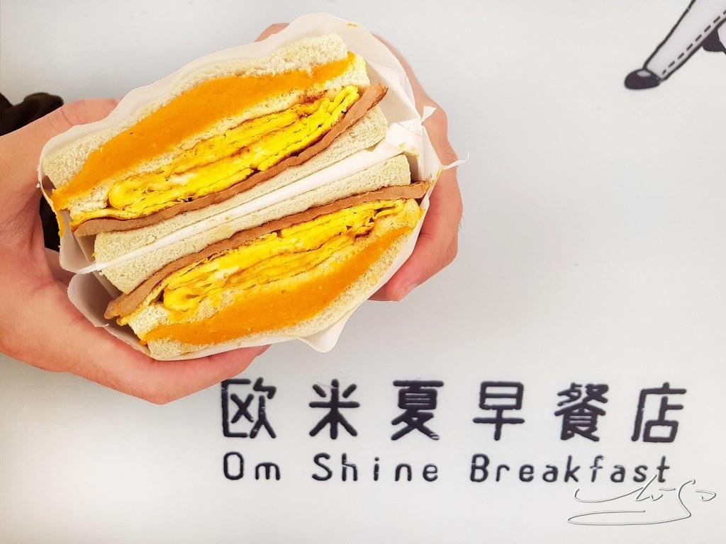Om shine 歐米夏早餐店 (37).jpg