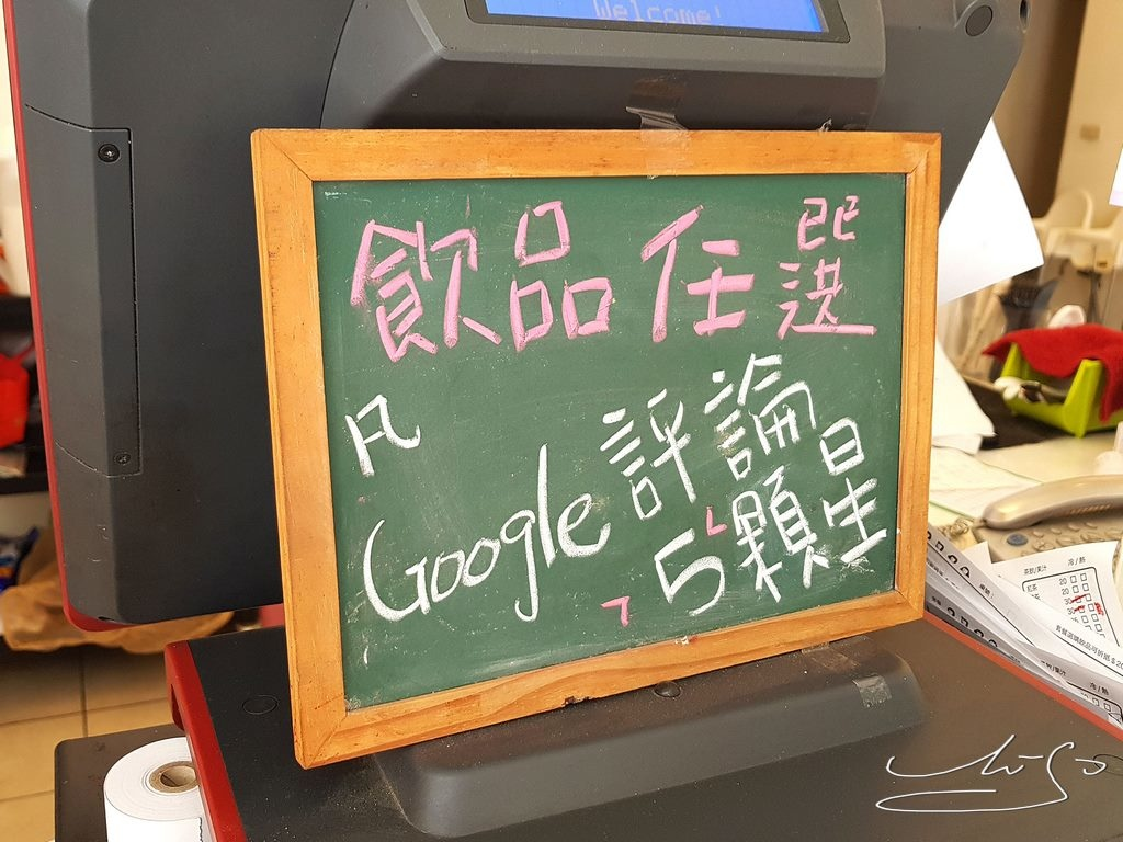 Om shine 歐米夏早餐店 (45).jpg