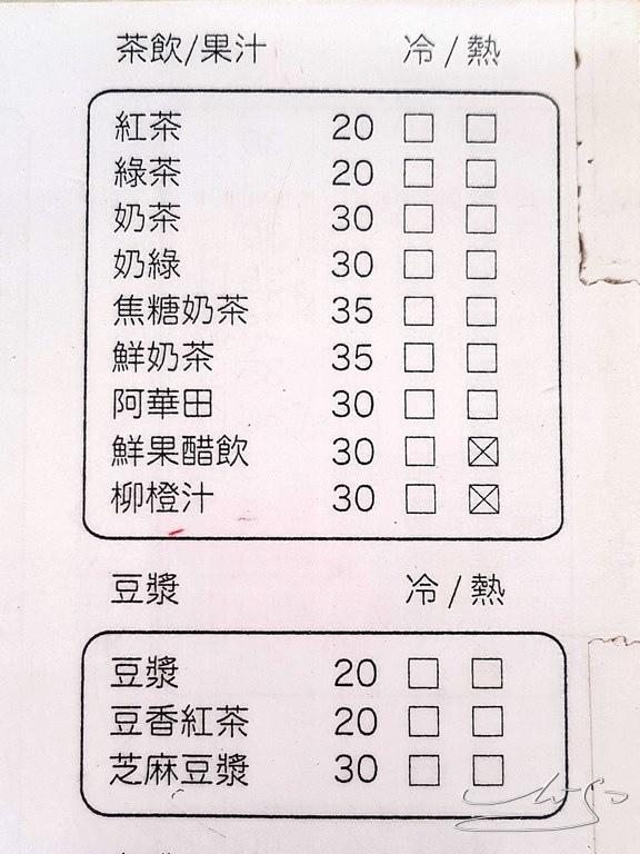 Om shine 歐米夏早餐店 (46).jpg