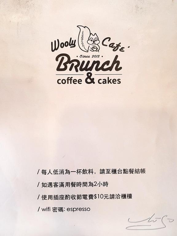 Woody cafe (4).jpg
