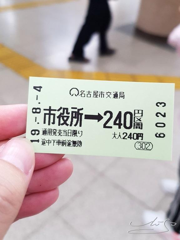 NGO D3 (44).jpg