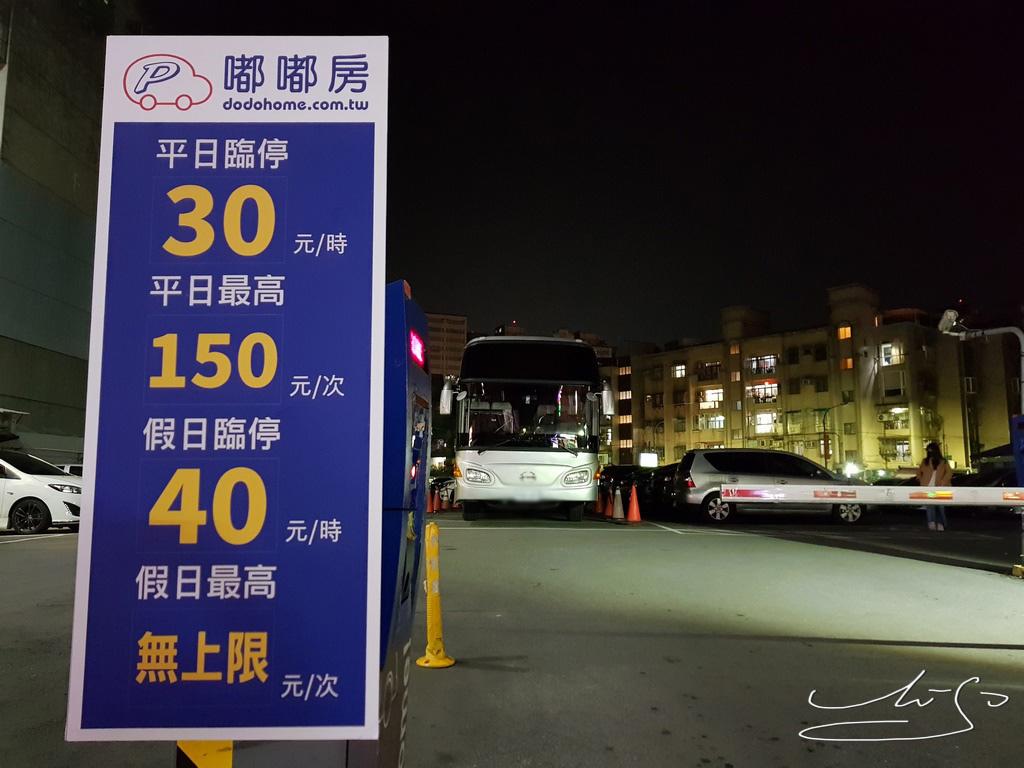 東湖樂活公園夜櫻 (41).jpg