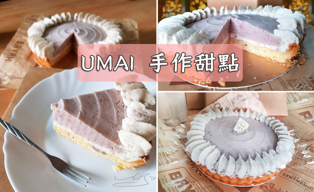 UMAI 手作甜點coverphoto.jpg