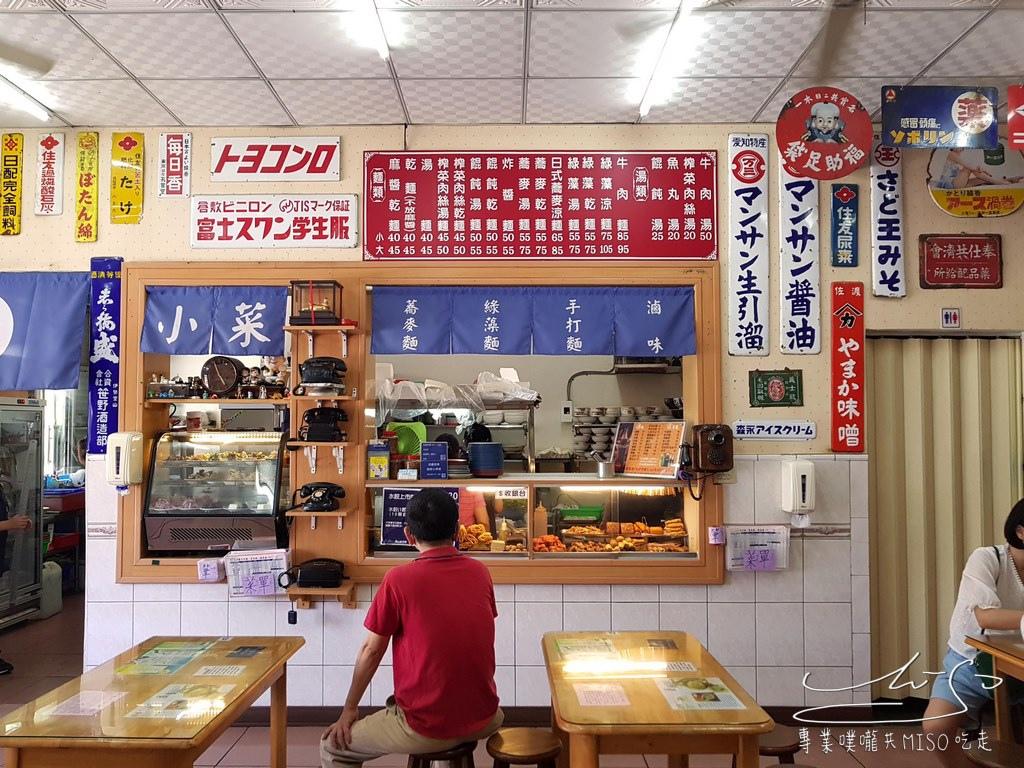 益銘號蕎麥麵店 (5).jpg
