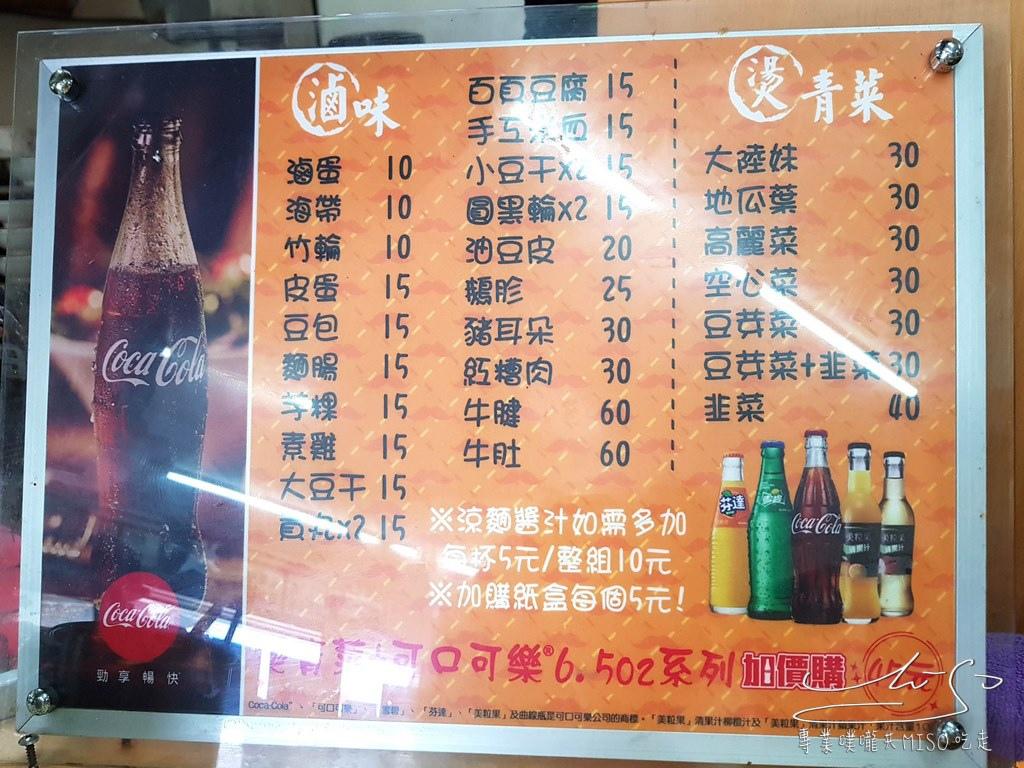 益銘號蕎麥麵店 (11).jpg