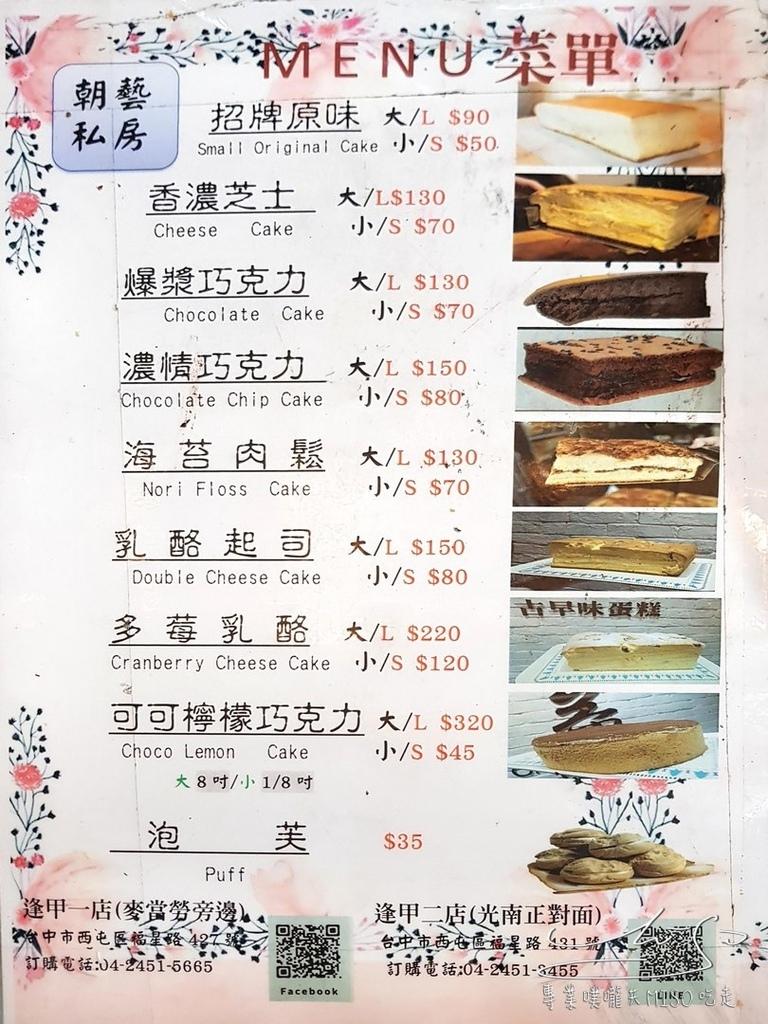 逢甲商圈 (11).jpg