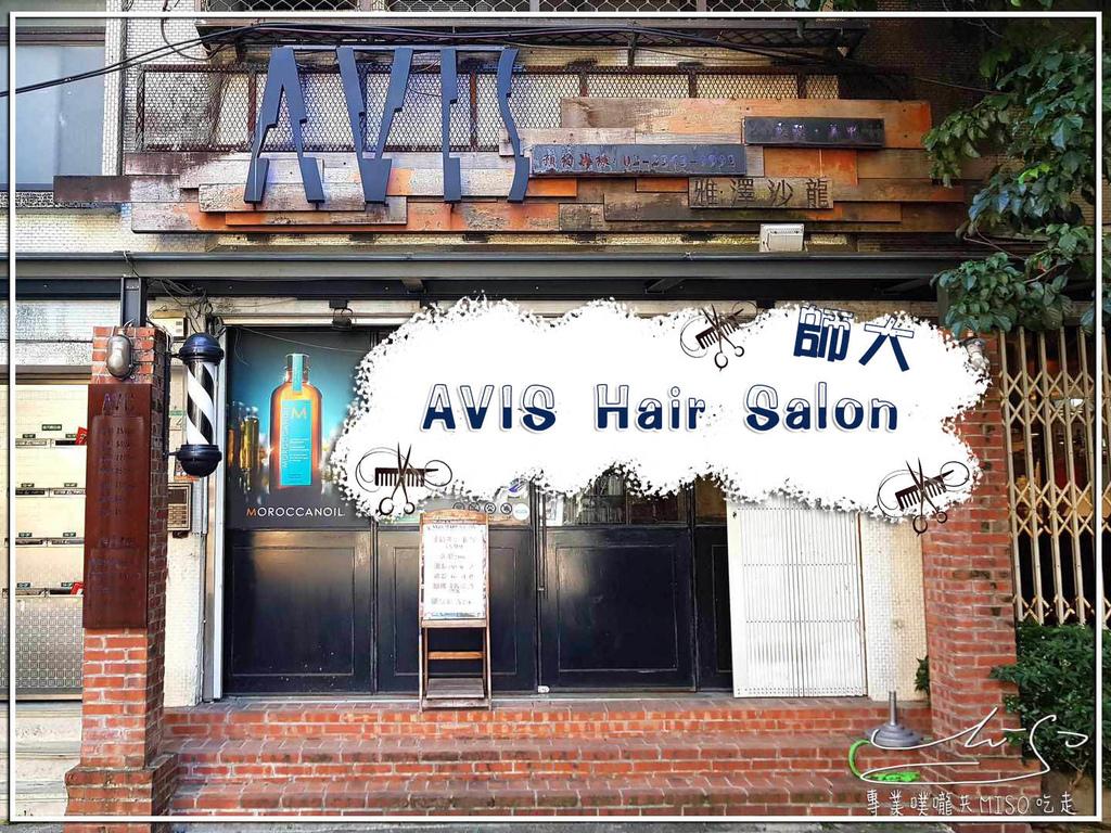 AVIS Hair Salon coverphoto.jpg