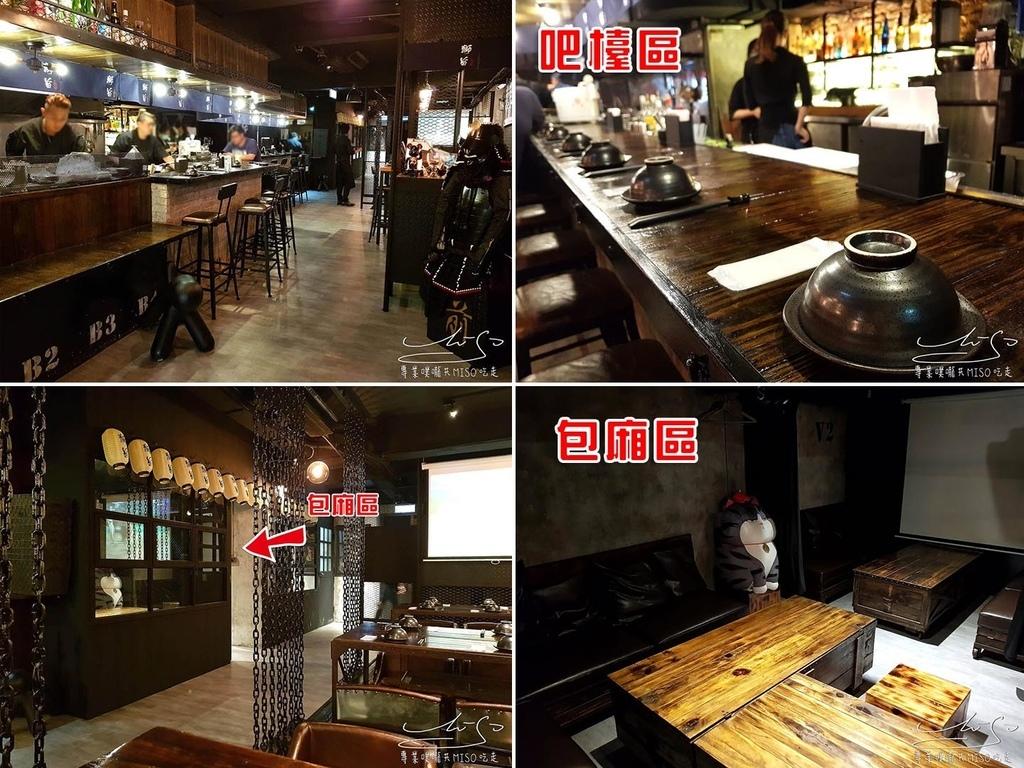 獅旨 日式餐酒 Lionz dining sake bar (4).jpg
