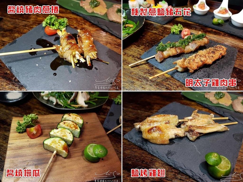 獅旨 日式餐酒 Lionz dining sake bar (25).jpg