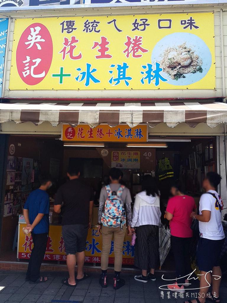 宜蘭美食 (9).jpg