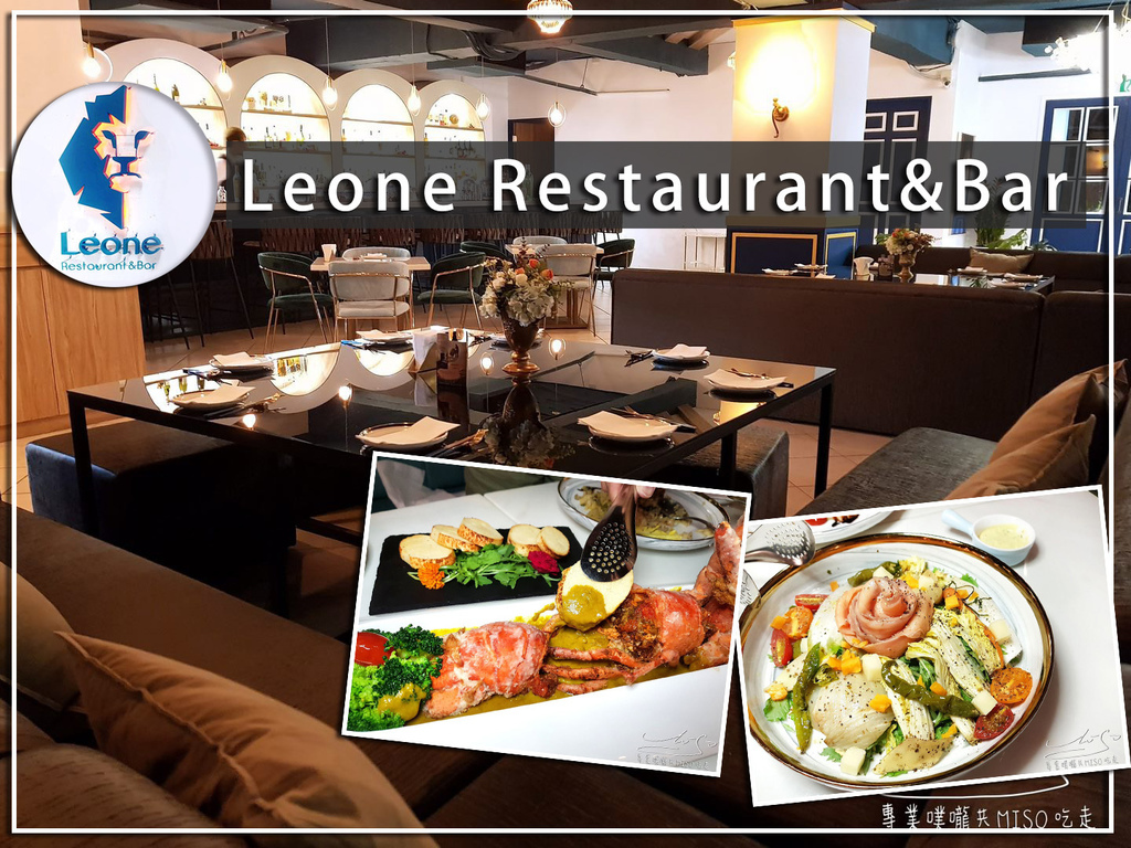 Leone Restaurant_Bar coverphoto.jpg
