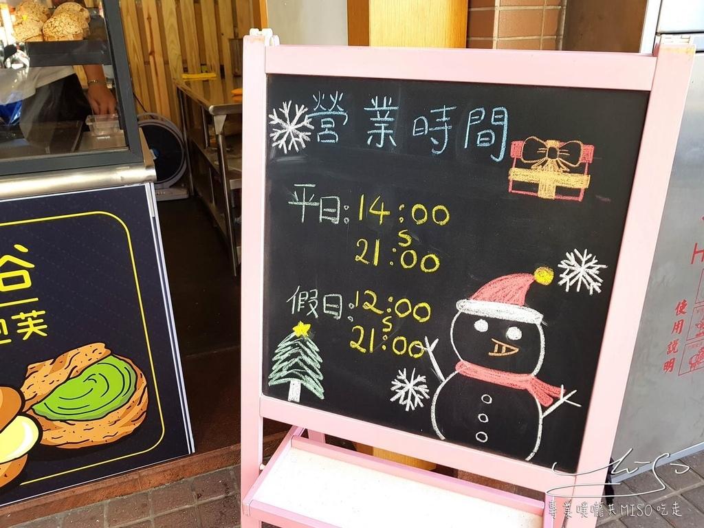 專業噗嚨共MISO吃走 王子神谷日式厚鬆餅 (8).jpg