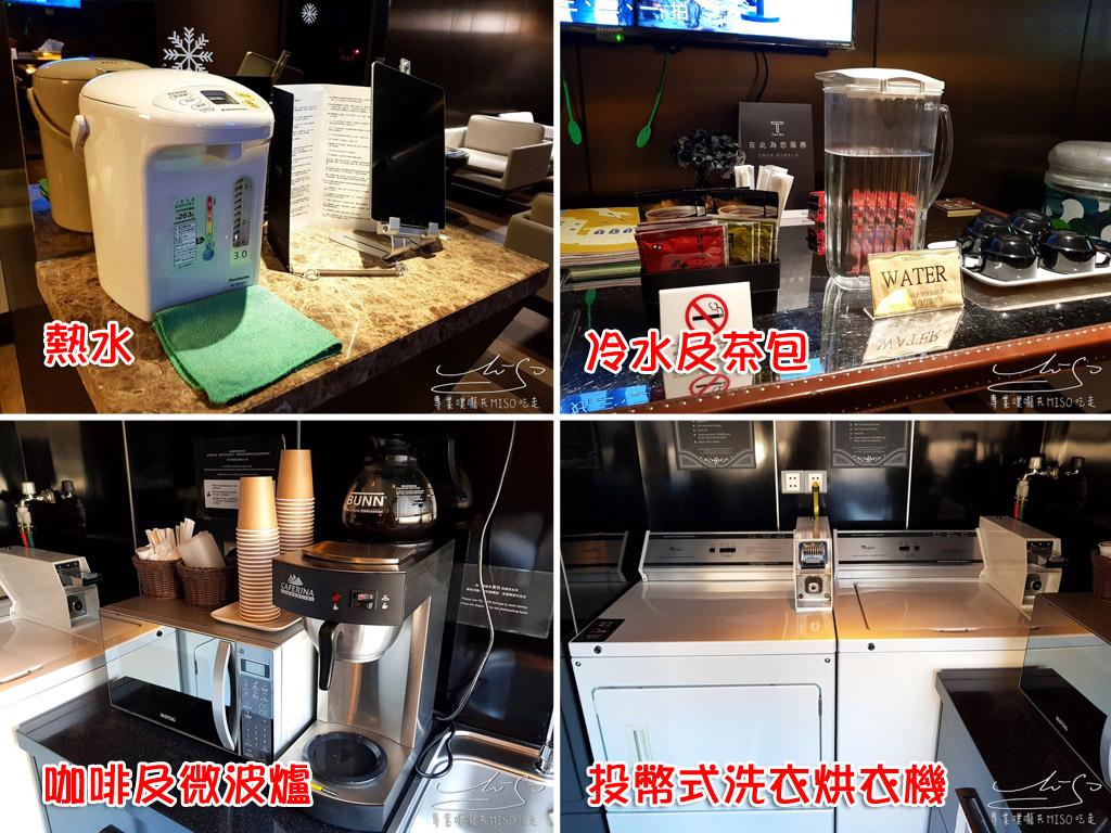 專業噗嚨共MISO吃走 旅樂序精品旅館 (32).jpg