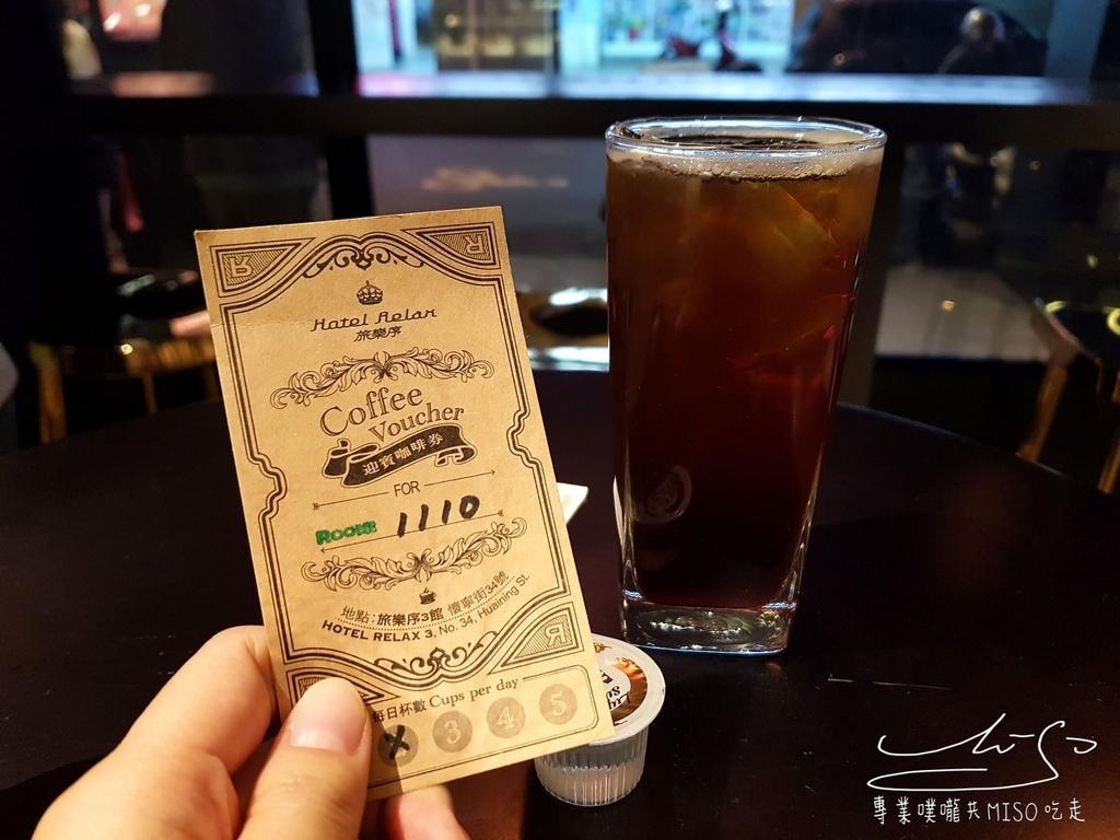 專業噗嚨共MISO吃走 旅樂序精品旅館 (23).jpg