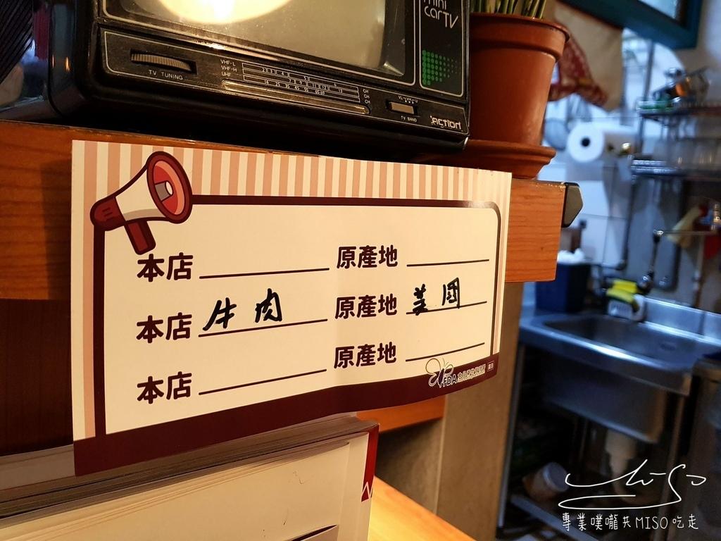 專業噗嚨共MISO吃走 硬派主廚的軟嫩料理 (12).jpg
