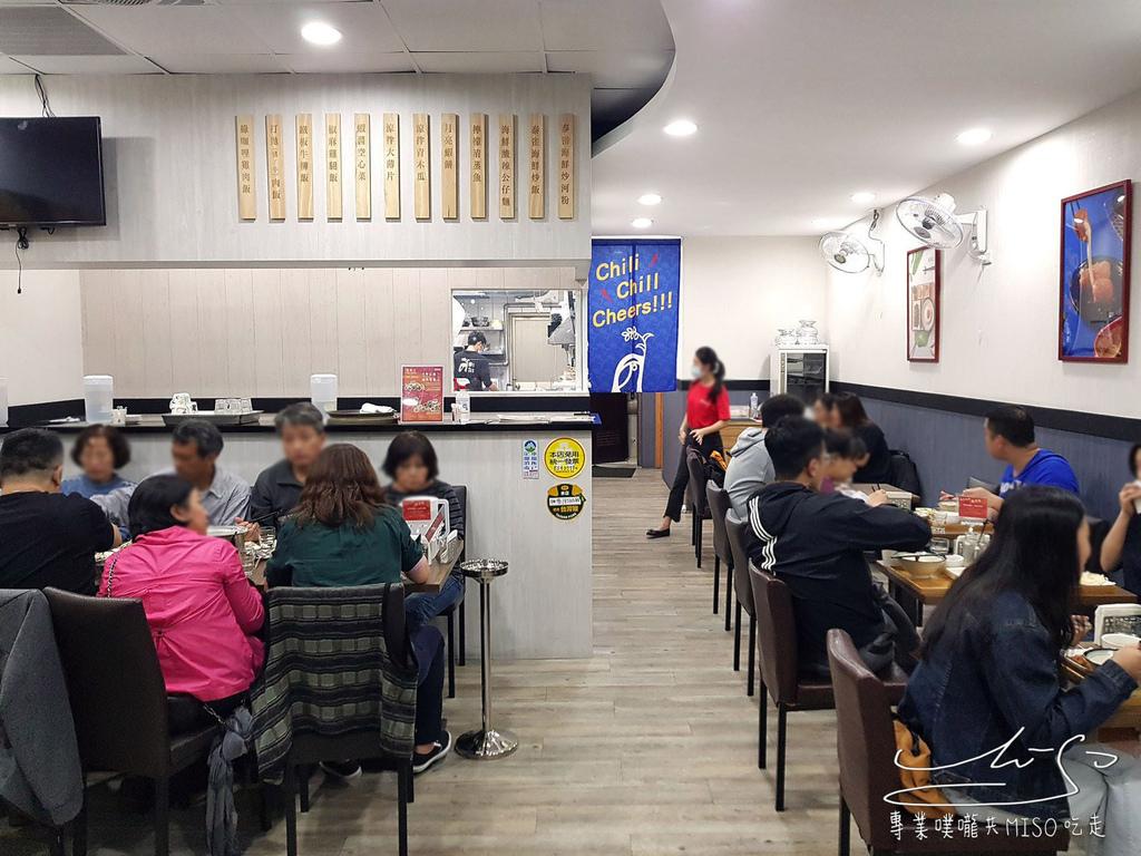 專業噗嚨共MISO吃走 泰雀Thai Chill 永和美食 永和泰式料理推薦 (9).jpg