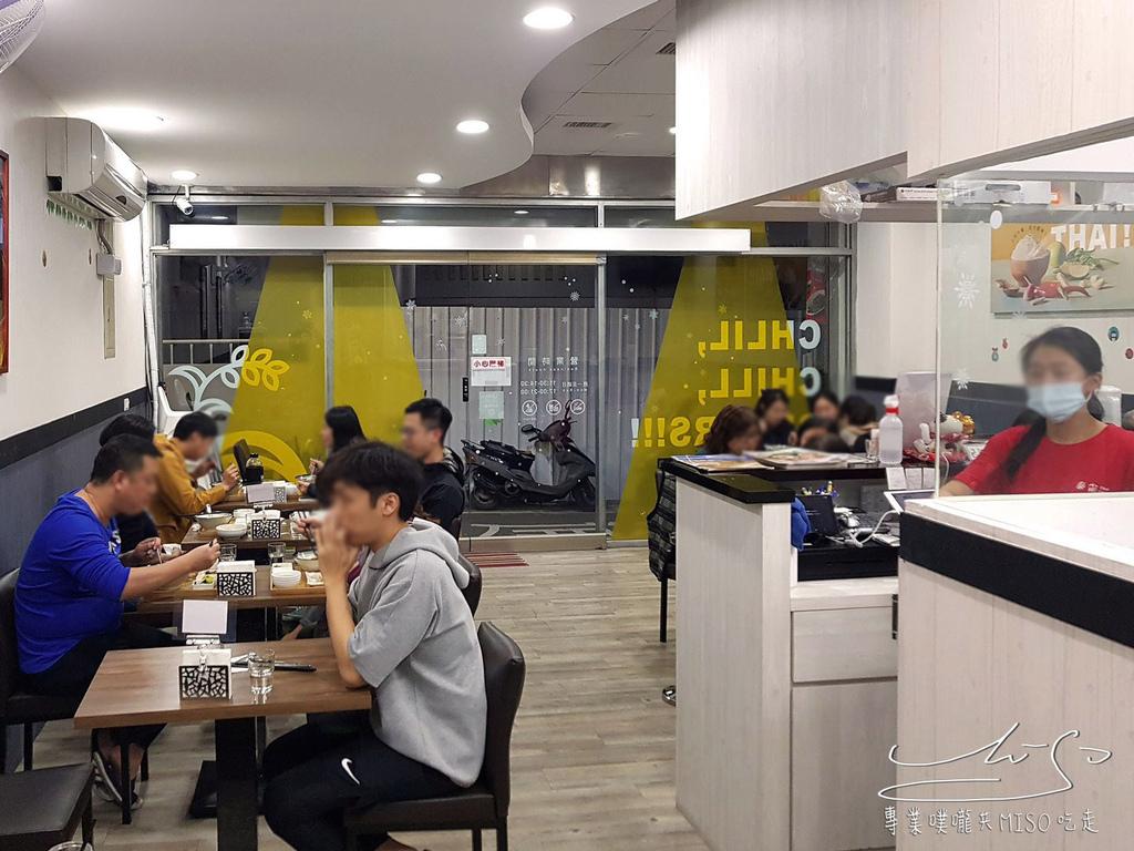 專業噗嚨共MISO吃走 泰雀Thai Chill 永和美食 永和泰式料理推薦 (8).jpg