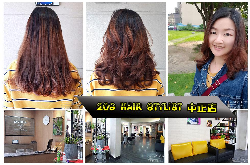 209 HAIR STYLIST 中正店 新店美髮推薦 專業噗嚨共MISO吃走 coverphoto.jpg