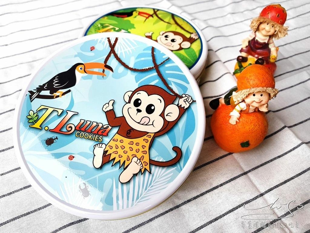 T.Luna Cookies 猴子曲奇餅 台中伴手禮 團購美食 宅配美食 專業噗嚨共MISO吃走 (1).jpg